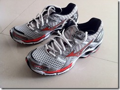 Mizuno Wave Creation 11